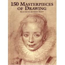 150 шедевров рисунков
