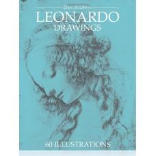 Леонардо: Рисунки