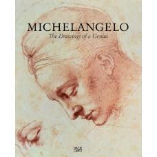 Микеланджело: рисунки гения