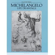 Рисунки Микеланджело: Фигура