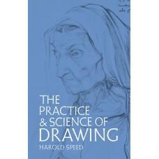 Наука и практика рисования
