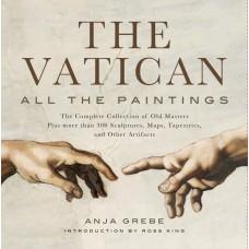 Ватикан: все картины